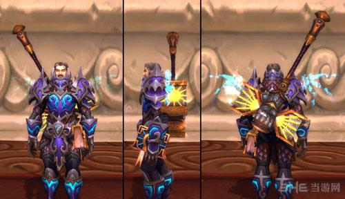 魔兽世界7.0截图2