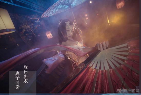 剑网三秦风七秀COS图4