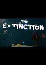 灭绝(The Extinction)硬盘版v0.45.1