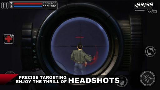死亡射手电脑版截图0