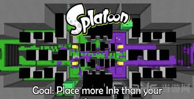 我的世界Splatoon漆弹大作战地图截图1