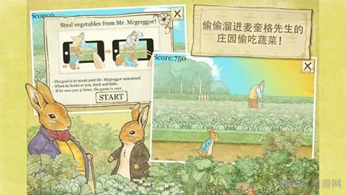 彼得兔的庄园电脑版截图2