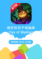 �������ӵ��԰�(Day of Madness)��׿�ƽ��Ұ�v1.0.3