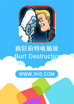 ����ص��԰�(Burt Destruction)��׿�ƽ��Ұ�v1.0.6