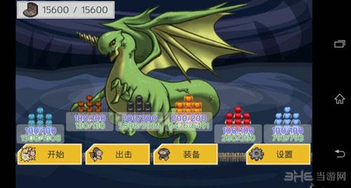 防卫rpg2电脑版截图3