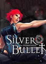 银色子弹:普罗米修斯(Silver Bullet:Prometheus)修正破解版