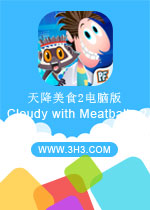 �콵��ʳ2���԰�(Cloudy with Meatballs 2)��׿�ƽ��Ұ�v1.6.2
