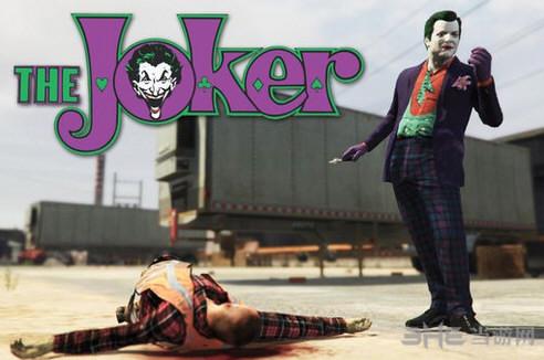 侠盗猎车手5麦克化身小丑MOD截图0