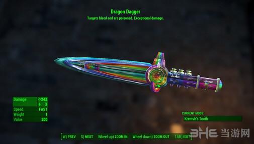 辐射4屠龙匕首MOD截图0