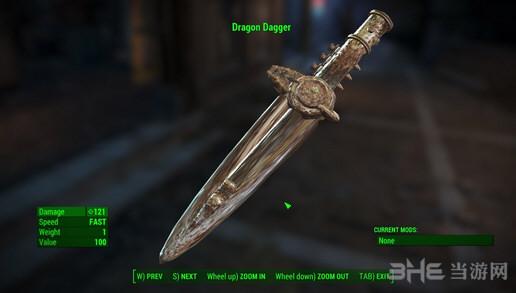 辐射4屠龙匕首MOD截图2