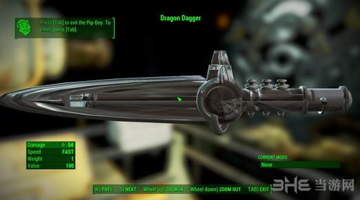 辐射4屠龙匕首MOD截图1