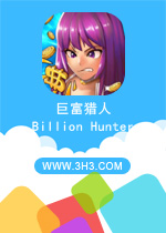 巨富猎人电脑版(Billion Hunter: Clash War RPG)安卓修改版v1.0.12