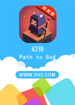 幻径电脑版(Path to God)安卓无限水晶修改版v1.1