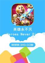 英雄永不灭电脑版(Heroes Never Die)安卓内购破解版v1.1.0