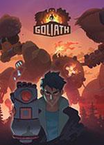 歌利亚(Goliath)v1.04集成游戏原声汉化中文破解版