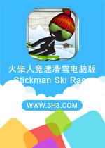 ����˾��ٻ�ѩ����(Stickman Ski Racer)�����Խ�Ұ�v2.0