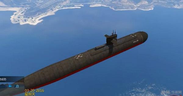 侠盗猎车手5核潜艇MOD截图1