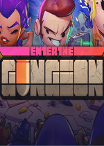 挺�M地牢(Enter the Gungeon)典藏�h化破解版v2.1.7