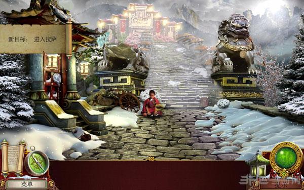 西藏之旅:世界的尽头截图1