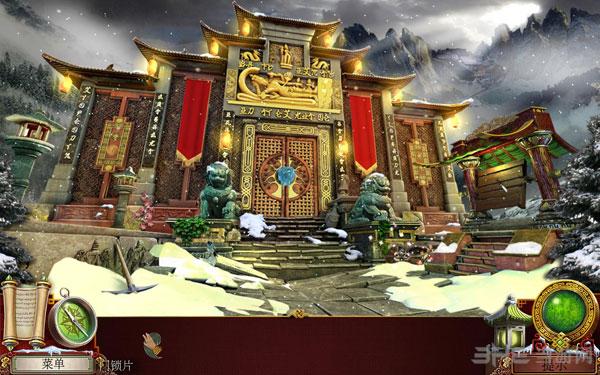 西藏之旅:世界的尽头截图3