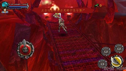 恶魔之城电脑版截图4