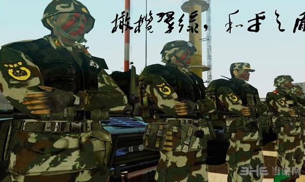 侠盗猎车手圣安地列斯中国武警MOD截图0