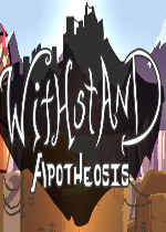 ��������(Withstand: Apotheosis)�ƽ��v1.7.2.5