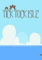 �δ�(Tick Tock Isle)�ƽ��v.2016.04.29