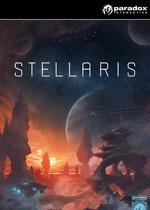 群星(Stellaris)集成全DLC典藏版v1.6.1