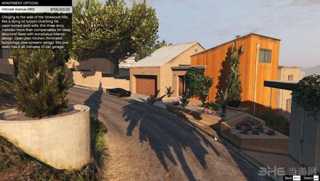侠盗猎车手5单人模式公寓mod截图2
