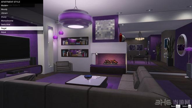 侠盗猎车手5单人模式公寓mod截图12