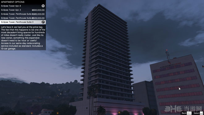 侠盗猎车手5单人模式公寓mod截图16