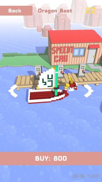 海洋漂流电脑版截图2
