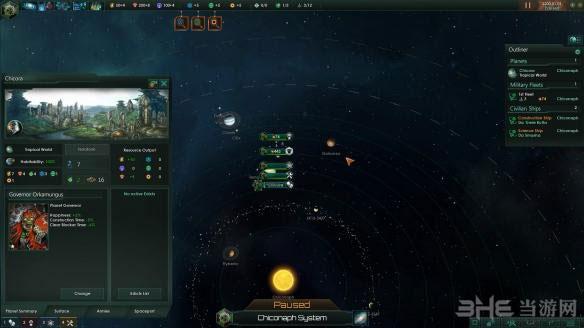 群星帝国的黄昏MOD截图2