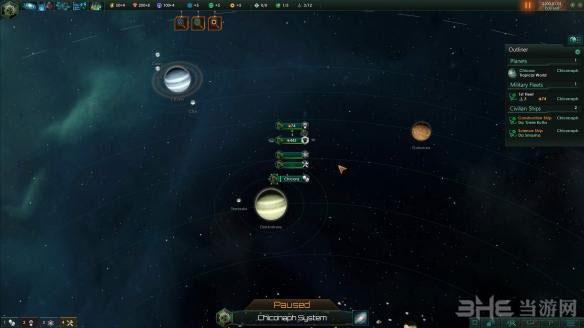 群星帝国的黄昏MOD截图1