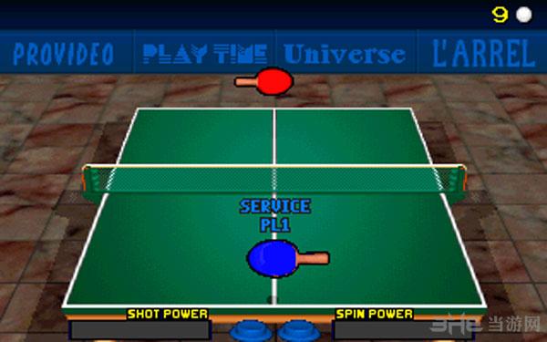 乒乓球冠军截图2