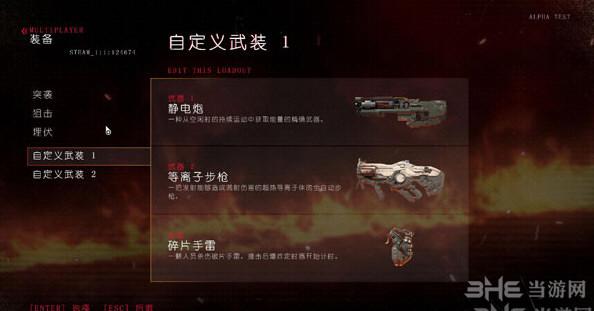 毁灭战士4预载版解锁补丁截图0