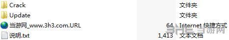 毁灭战士4预载版解锁补丁截图1
