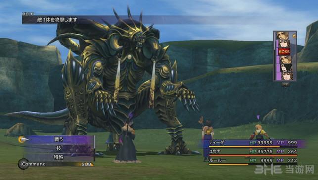 最终幻想10/10-2高清重制版英文语音中文字幕设置补丁截图0
