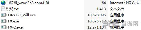 最终幻想10/10-2高清重制版英文语音中文字幕设置补丁截图1