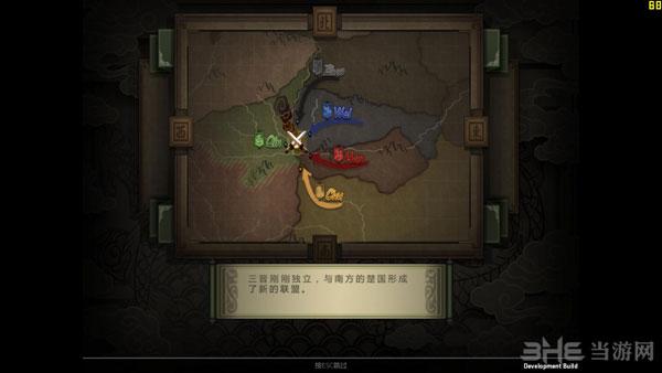 战国时代简体中文汉化补丁截图2