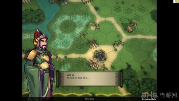战国时代简体中文汉化补丁截图3