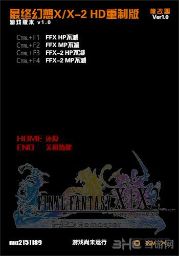最终幻想10/10-2高清重制版四项修改器截图0