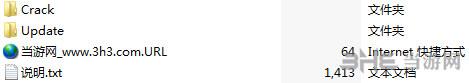 超女神信仰诺瓦露:激神黑心2号升级档+破解补丁截图1