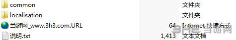 群星Ringworld自定义开局MOD截图2