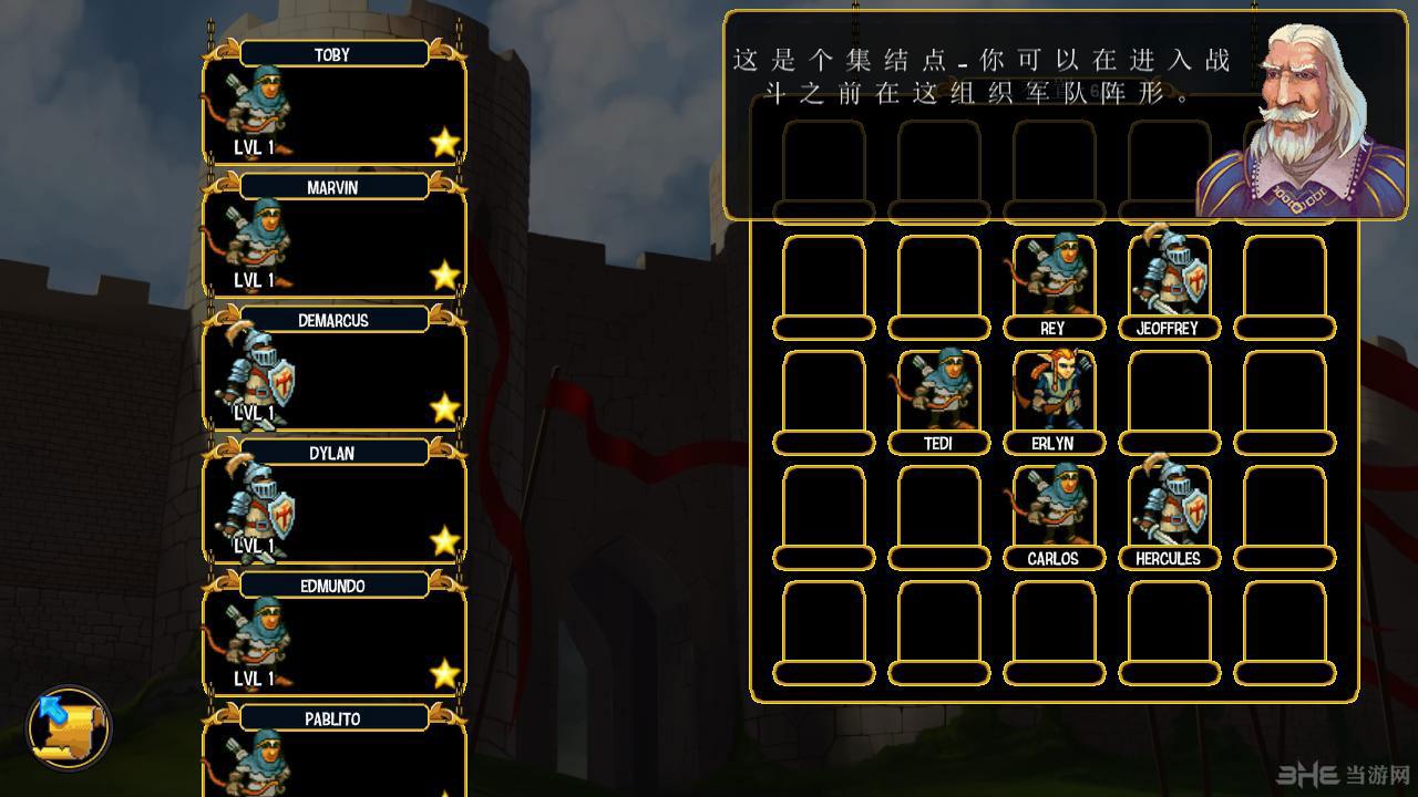 王室英雄简体中文汉化补丁截图0