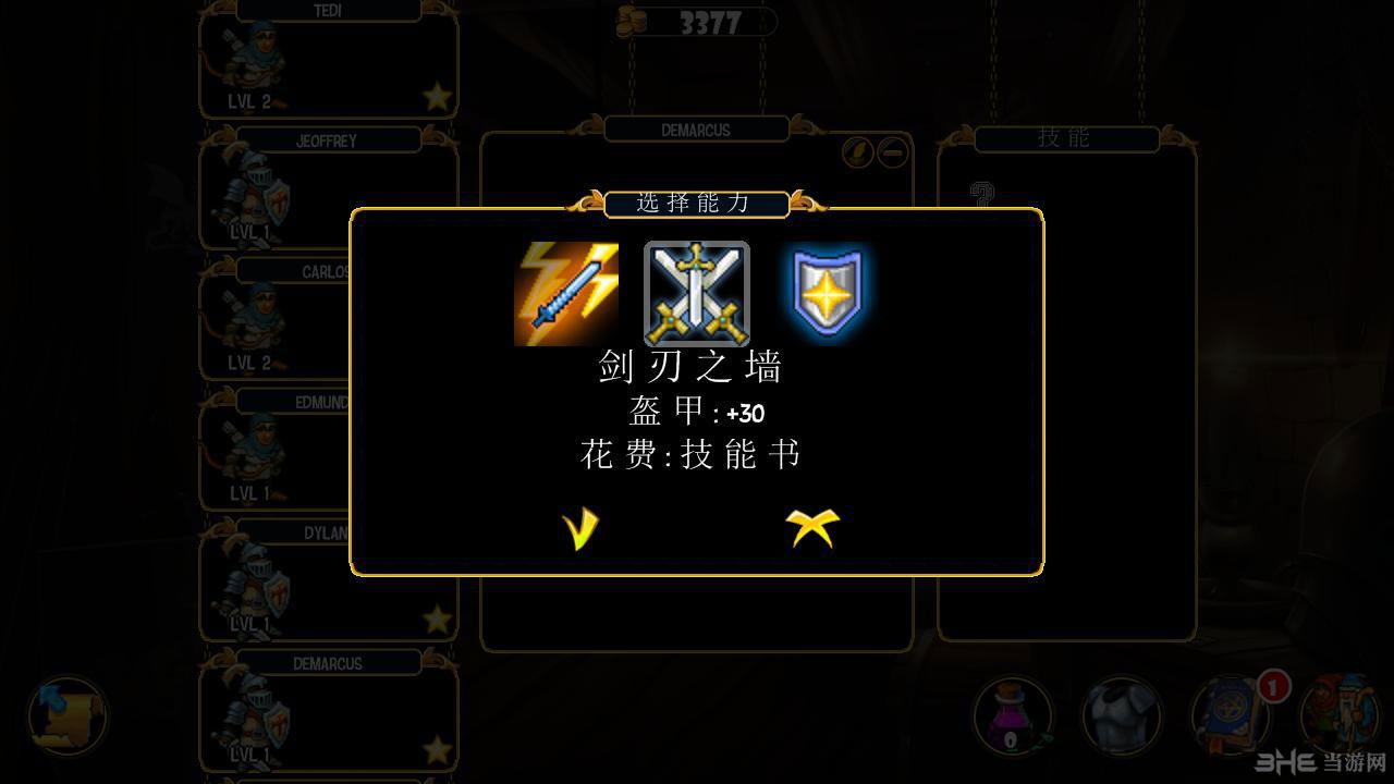 王室英雄简体中文汉化补丁截图1