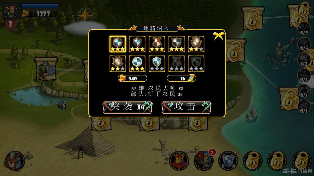 王室英雄简体中文汉化补丁截图2