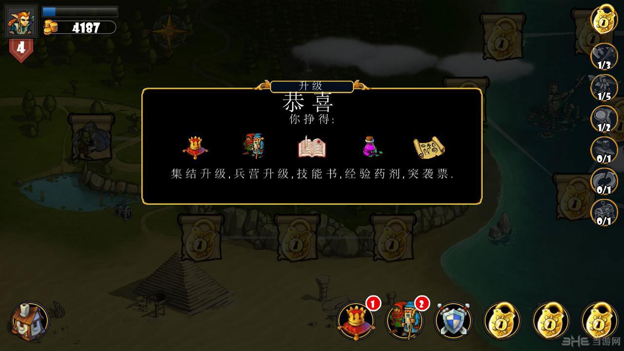 王室英雄简体中文汉化补丁截图4