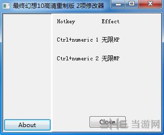 最终幻想10/10-2高清重制版两项修改器截图0